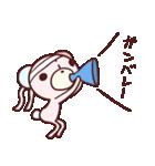子くまたんとうさぎん02(個別スタンプ:5)
