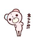 子くまたんとうさぎん02(個別スタンプ:6)