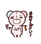 子くまたんとうさぎん02(個別スタンプ:8)