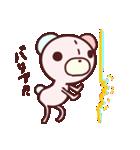 子くまたんとうさぎん02(個別スタンプ:18)