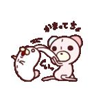 子くまたんとうさぎん02(個別スタンプ:31)