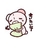 子くまたんとうさぎん02(個別スタンプ:35)