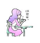プリティー主婦のマミさん(個別スタンプ:27)