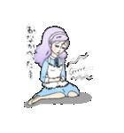 プリティー主婦のマミさん(個別スタンプ:31)