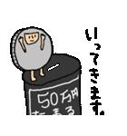 My Sweet Money(個別スタンプ:01)