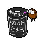 My Sweet Money(個別スタンプ:07)