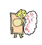 My Sweet Money(個別スタンプ:08)