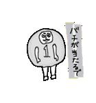 My Sweet Money(個別スタンプ:20)