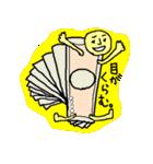 My Sweet Money(個別スタンプ:27)