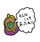 My Sweet Money(個別スタンプ:29)
