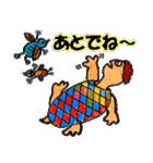 かわいい亀さんたち(個別スタンプ:02)