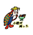かわいい亀さんたち(個別スタンプ:05)