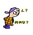 かわいい亀さんたち(個別スタンプ:06)