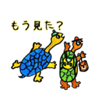 かわいい亀さんたち(個別スタンプ:08)