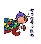 かわいい亀さんたち(個別スタンプ:09)