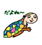かわいい亀さんたち(個別スタンプ:10)