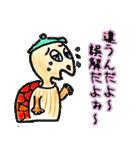 かわいい亀さんたち(個別スタンプ:12)