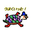 かわいい亀さんたち(個別スタンプ:13)
