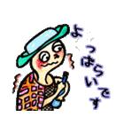 かわいい亀さんたち(個別スタンプ:14)