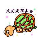 かわいい亀さんたち(個別スタンプ:15)