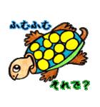 かわいい亀さんたち(個別スタンプ:16)