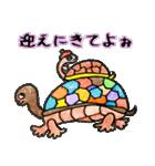 かわいい亀さんたち(個別スタンプ:17)