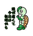 かわいい亀さんたち(個別スタンプ:18)