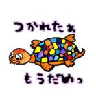 かわいい亀さんたち(個別スタンプ:19)