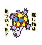 かわいい亀さんたち(個別スタンプ:28)