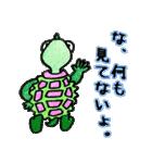 かわいい亀さんたち(個別スタンプ:29)