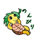 かわいい亀さんたち(個別スタンプ:30)