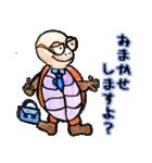かわいい亀さんたち(個別スタンプ:31)