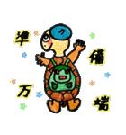 かわいい亀さんたち(個別スタンプ:32)