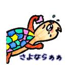 かわいい亀さんたち(個別スタンプ:33)
