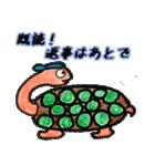 かわいい亀さんたち(個別スタンプ:34)