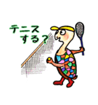かわいい亀さんたち(個別スタンプ:36)