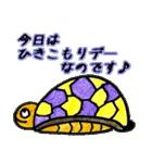 かわいい亀さんたち(個別スタンプ:37)