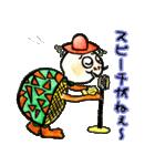 かわいい亀さんたち(個別スタンプ:39)
