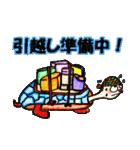 かわいい亀さんたち(個別スタンプ:40)