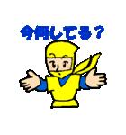 カラフル忍者(個別スタンプ:1)