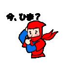 カラフル忍者(個別スタンプ:2)