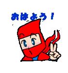 カラフル忍者(個別スタンプ:9)