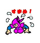 カラフル忍者(個別スタンプ:10)