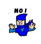 カラフル忍者(個別スタンプ:12)