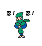 カラフル忍者(個別スタンプ:21)