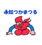 カラフル忍者(個別スタンプ:23)