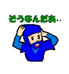 カラフル忍者(個別スタンプ:24)