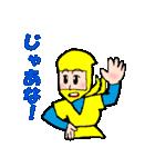 カラフル忍者(個別スタンプ:26)