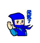 カラフル忍者(個別スタンプ:28)