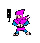 カラフル忍者(個別スタンプ:29)